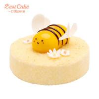Best Cake 貝思客 小蜜寶創意蛋糕 1磅