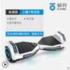 chic 希克 小智1號Plus 智能電動自平衡車