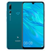 HUAWEI 華為 麥芒 8 智能手機 6GB 128GB
