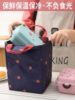 盛廣凱 飯盒袋子加厚鋁箔帆布女手提午餐便當包包冷藏保溫袋
