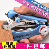 家用手持便攜式小巧迷你縫紉機 小型多功能手動封口機微型縫衣機小型手動縫紉機家用手持便攜迷你
