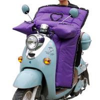 Naphele 奈菲樂 保暖加厚加大防風雨電瓶車電動摩托車擋風罩 紫色