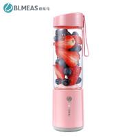 伯樂馬LD-530B便攜式充電款榨汁機家用水果小型充電榨汁杯