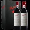 奔富 BIN系列紅酒 澳洲原裝原瓶進口 奔富175雙支禮盒750ml*2