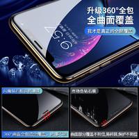 SmartDevil 閃魔 iPhoneX 鋼化膜 高清鉆石膜