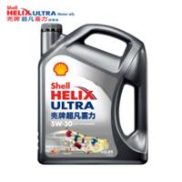 殼牌/Shell 超凡喜力 全合成機油 新中超版 ULTRA 5W-30 SN 4L小保養套餐