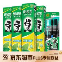 DARLIE 黑人 雙重薄荷牙膏4支 炭絲深潔牙刷2支