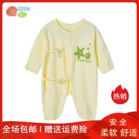 貝貝怡嬰兒綁帶連體衣春季裝純棉夏裝初生兒哈衣寶寶衣服BB1107