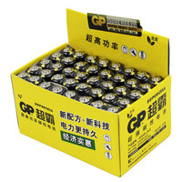 GP 超霸 碳性干電池7號40粒(可備注換5號)