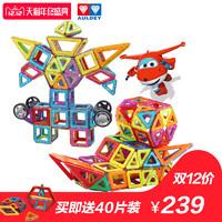 超級飛俠益智兒童拼裝積木磁力片200片裝