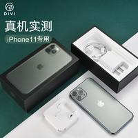 DIVI 第一衛 iPhone11鏡頭膜