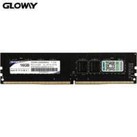 Gloway 光威 16GB DDR4 2666頻率 臺式機內存