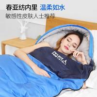 南極人  成人戶外旅行加厚保暖睡袋