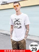 英爵倫短袖T恤打底衫 新品上衣男士個性潮牌圖案印花ins港風體恤
