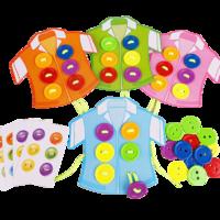 親子互動穿衣服紐扣游戲