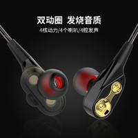 雙動圈耳機 重低音蘋果安卓電腦手機 男女生入耳式運動耳塞耳機