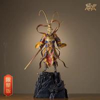 銅師傅 六小齡童限量版作品 《大圣之傳奇至尊版》全銅擺件 飾品