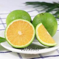 云南元江 綠皮冰糖橙 5斤裝*2 *2件