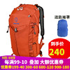 STRONG OXYGEN 強氧26L羚羊36升雙肩背包登山包戶外徒步露營旅行 26L橙色 長肩帶(身高170以上)