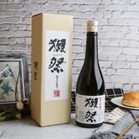 日本原裝原瓶進口 獺祭純米大吟釀清酒 獺祭 45清酒 720ml