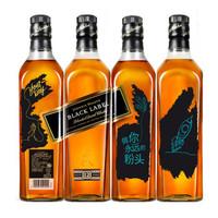 尊尼獲加(Johnnie Walker)洋酒 威士忌 黑方 黑牌定制加油瓶 – 火箭版 *3件