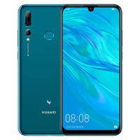 華為/HUAWEI 麥芒 8 6GB+128GB 寶石藍 移動聯通電信4G全面屏全網通手機
