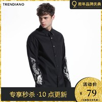 TRENDIANO新男裝春裝潮流龍刺繡棉質中長長袖襯衫襯衣3JI1011990