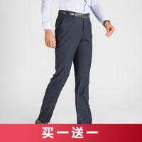 相思鳥(xiangsiniao)男士西褲暗條紋休閑垂順彈力寬松男士西褲FK405B