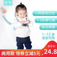 兒童防走失安全牽引繩兩用寶寶防丟繩小孩防丟失背帶防走丟溜娃繩