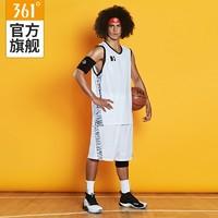 361球服籃球男定制套裝2019夏季新款男士運動比賽運動專業訓練服 *2件