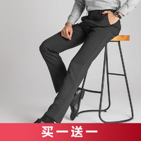 相思鳥(xiangsiniao)男士西褲深麻灰耐磨耐穿高腰高檔男士西褲休閑褲FK406S