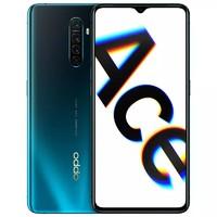 OPPO Reno Ace 電音紫8G+128G 全面屏游戲拍照手機65W超級閃充90Hz電競屏高通驍龍855Plus全網通4G