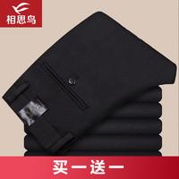 紅豆旗下相思鳥(xiangsiniao)男士加絨保暖休閑褲K1109
