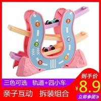 兒童軌道車益智趣味滑翔車仁達-滑翔車(粉色)