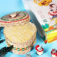 寶寶粥胚芽米營養輔助(一級)胚芽米粥米1KG 寶貝粥米2斤