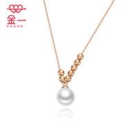 金一18K金淡水珍珠正圓無暇璀璨之心女士珍珠項鏈 (定價)CIC005 白色