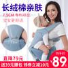 嬰兒背帶前后兩用多功能四季坐單腰凳寶寶前抱式輕便小孩抱娃神器