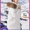 鴨鴨極寒羽絨服女中長款加厚大毛領鵝絨戶外保暖東北方19返季新款