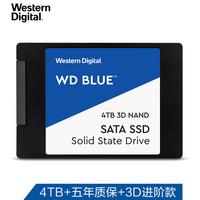 西部數據4TB SSD固態硬盤 SATA3.0接口 Blue系列-3D進階高速讀寫版|五年質保