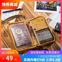 gox 旅行護照包證件袋