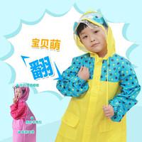 健江 兒童卡通雨衣 星星款 S碼