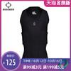 準者防撞衣籃球運動防護無袖背心蜂窩防損透氣速干緊身訓練服清倉