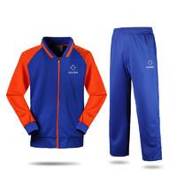 準者籃球出場服套裝男秋季長袖衛衣外套 背面DIY印字訓練服出場服