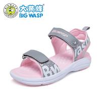 大黃蜂/BIG WASP童鞋 女童涼鞋2019新款兒童夏季時尚休閑沙灘鞋 女孩公主鞋