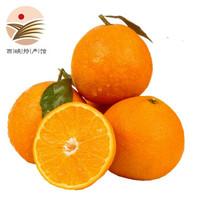 移動端 : 愛媛38號果凍橙 手剝橙子 5斤
