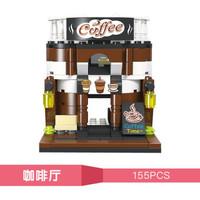 杰星兼容樂高兒童小顆粒街景積木玩具 咖啡店 155pcs