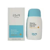 宮中秘策韓國進口嬰兒防曬乳物理防曬SPF45PA+++80ml適用于各種膚質18個月以上