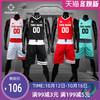 準者籃球服套裝男 透氣排汗運動定制大學生大碼訓練籃球男短袖