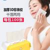 潔面巾抽取式美容專用棉柔巾擦臉巾一次性洗臉巾女純棉