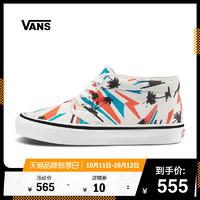 VANS 范斯 經典系列 Chukka帆布鞋